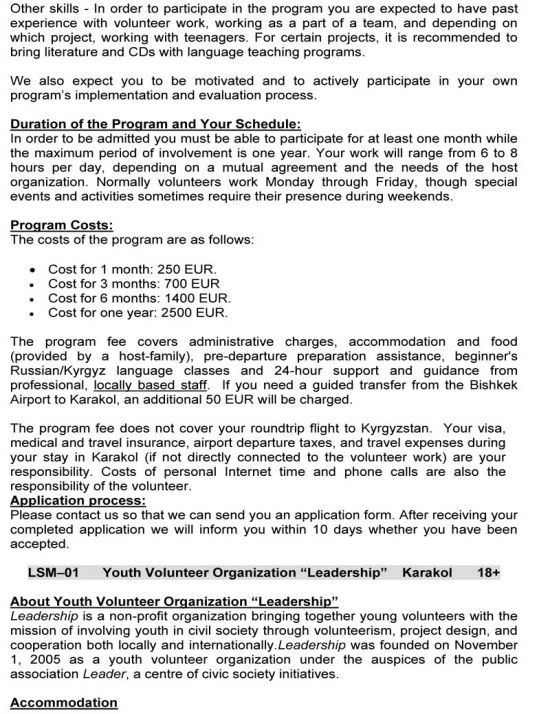 Mid and Long Term Programs Youth Volunteer Organization